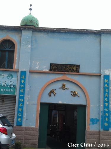 mosque-2-yaan-130921-1